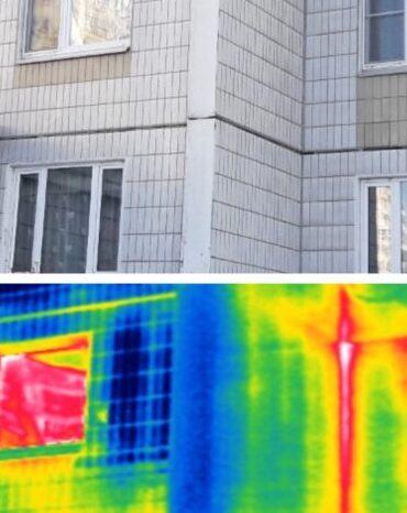 Тепловизионное обследование электрооборудования - фото 7