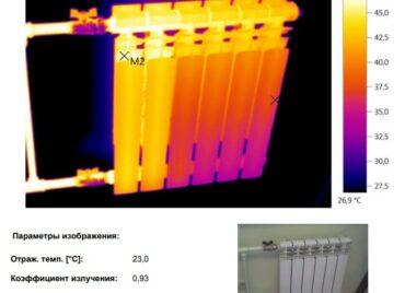 Проект обследование коттеджа на теплопотери в Московской области тепловизором - фото 8