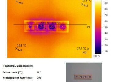 Проект обследование коттеджа на теплопотери в Московской области тепловизором - фото 3