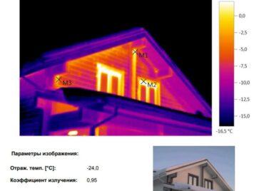 Проект обследование коттеджа на теплопотери в Московской области тепловизором - фото 2