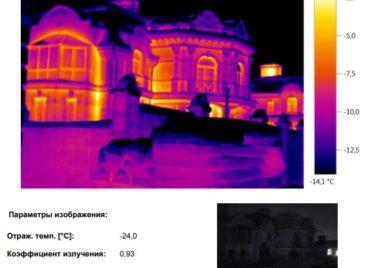Проект обследование коттеджа на теплопотери в Московской области тепловизором - фото 6