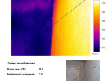 Проект обследование коттеджа на теплопотери в Московской области тепловизором - фото 15
