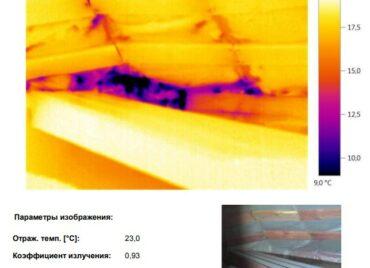 Проект обследование коттеджа на теплопотери в Московской области тепловизором - фото 4