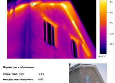 Проект обследование коттеджа на теплопотери в Московской области тепловизором - фото 5