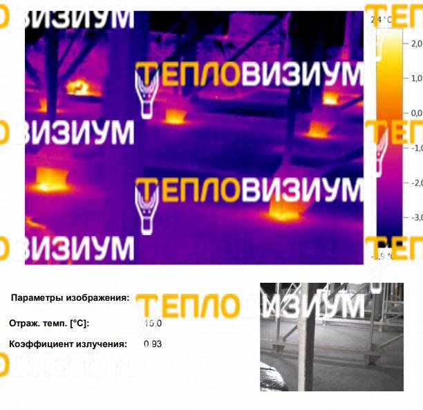 Проект проверки утепления кровли здания Москва - фото 2
