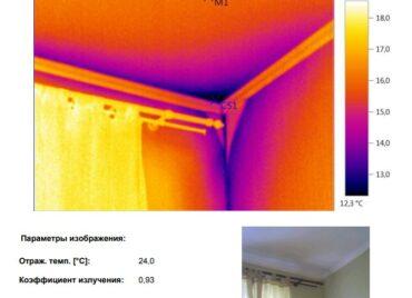 Проект обследование коттеджа на теплопотери в Московской области тепловизором - фото 16