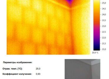 Проект обследование коттеджа на теплопотери в Московской области тепловизором - фото 7