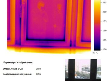 Проект обследование коттеджа на теплопотери в Московской области тепловизором - фото 17