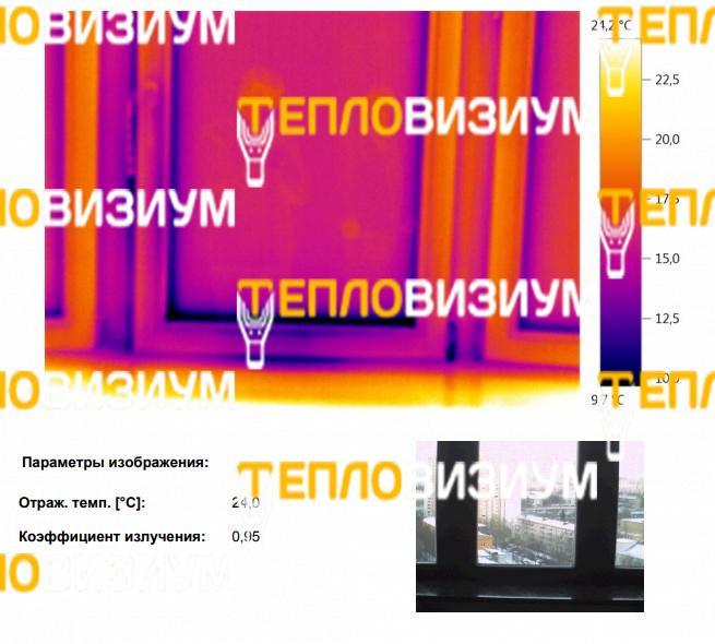 Обследование трёхкомнатной квартиры в Москве - фото 2