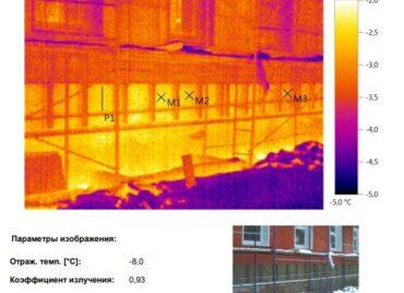 Проект обследование коттеджа на теплопотери в Московской области тепловизором - фото 10