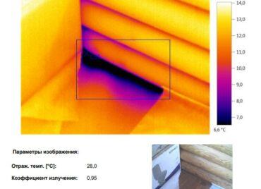 Проект обследование коттеджа на теплопотери в Московской области тепловизором - фото 12