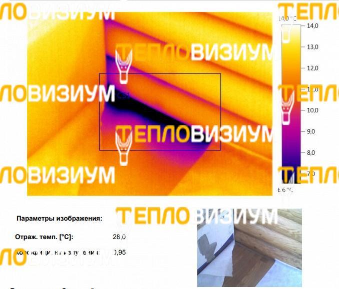 Проверка конопатки сруба в Калужской области - фото 2