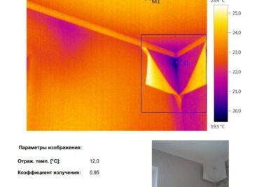 Проект обследование коттеджа на теплопотери в Московской области тепловизором - фото 18